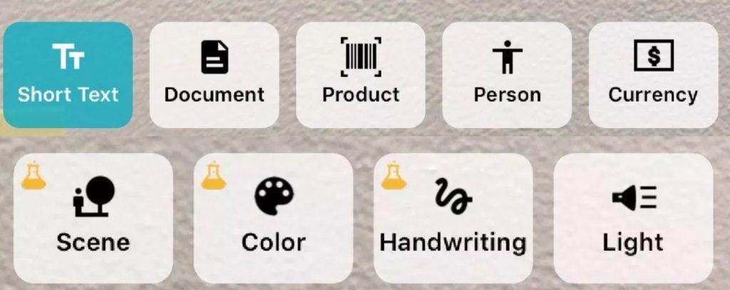 app camera modes